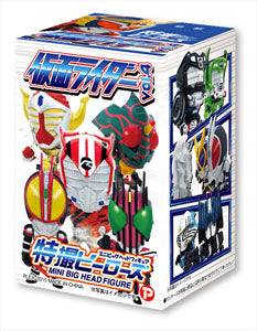 Kamen Rider Mini Big Head Figure Vol4 Blind Box