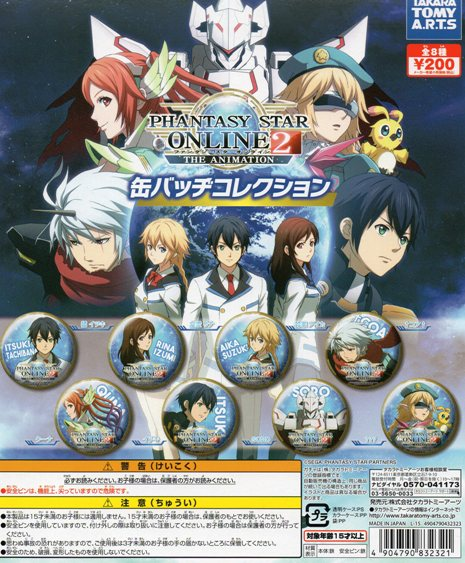 [SALE] Phantasy Star Online 2 The Animation Can Badge Gashapon