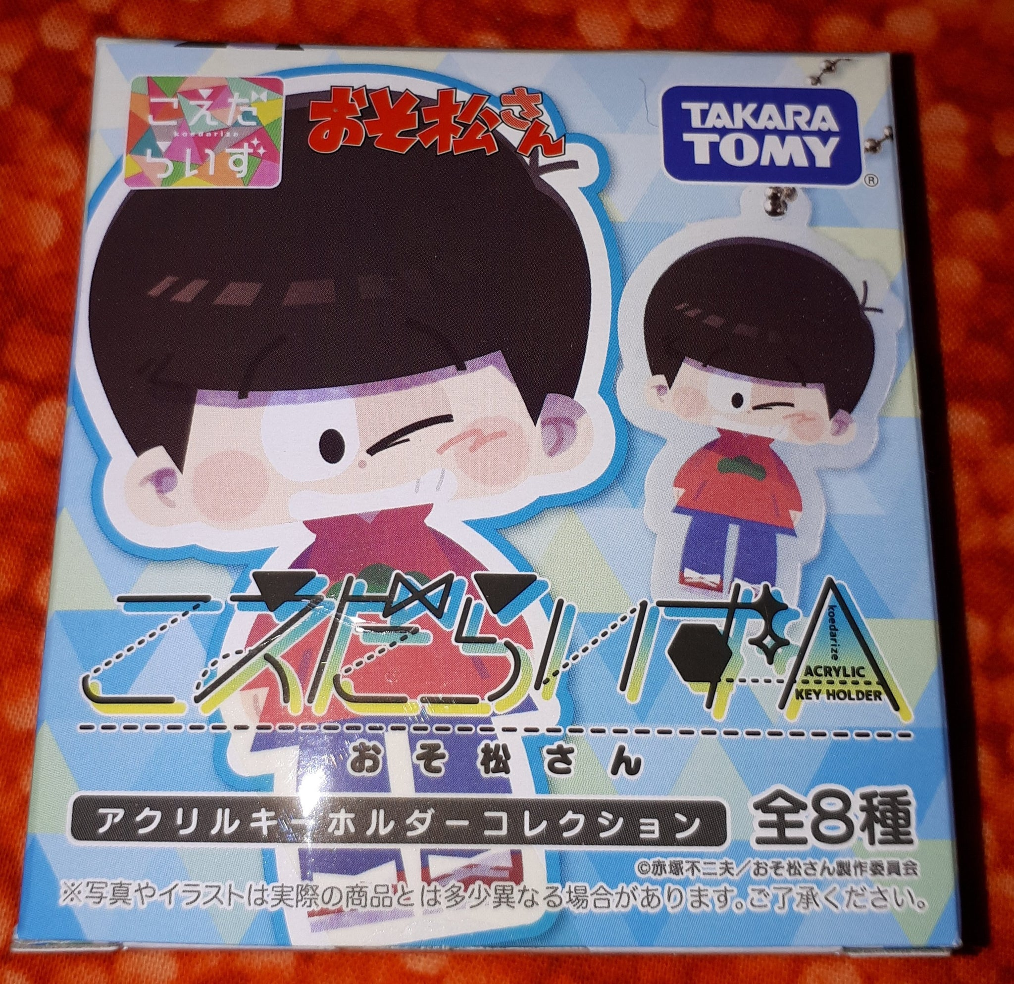 Osomatsu-San Acrylic Key Holder Tomy Blind Box