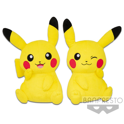 "Pokemon Pikachu Male or Female ""Focus"" Series Banpresto Plush"