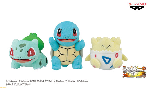 Pokemon Mewtwo Strikes Back Movie Mini Plush Bulbasaur Squirtle Togepi