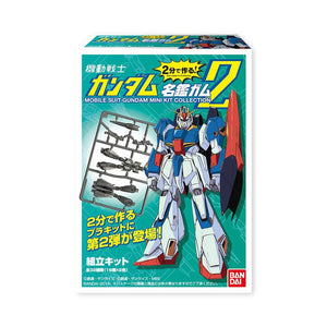 Mobile Suit Gundam Mini Model Kit Collection Vol 2