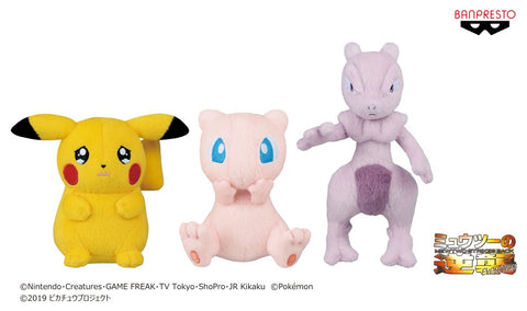 Pokemon Mewtwo Strikes Back Movie Mini Plush Pikachu Mew Mewtwo