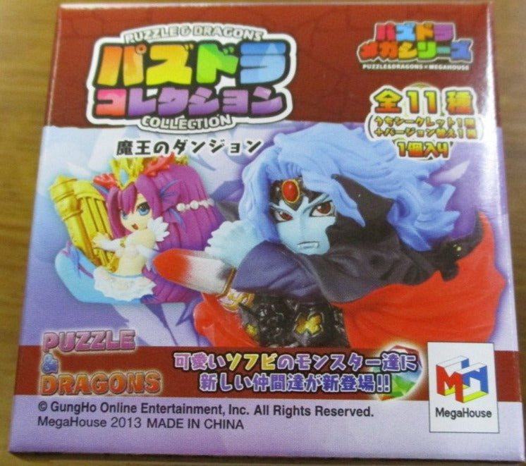 Puzzle & Dragons Vol 2 Kid Figures New Blind Box