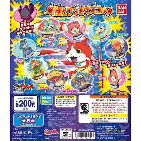 [SALE] Yokai Watch Action Magnet Gashapon Figure