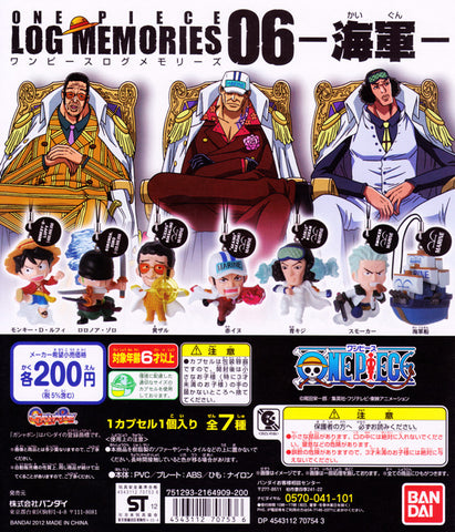 One Piece Log Memories 06 Navy Gashapon Figure