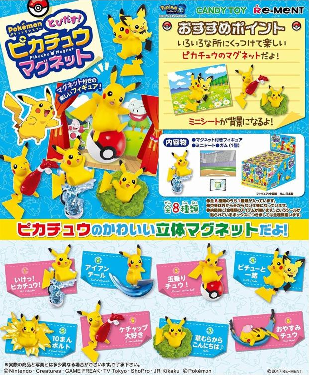 Pokemon Fly Away! Pikachu Magnet Re-Ment Blind Box