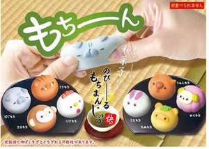 Squish Squeeze MochiMochi Animal Friends! Blind Box