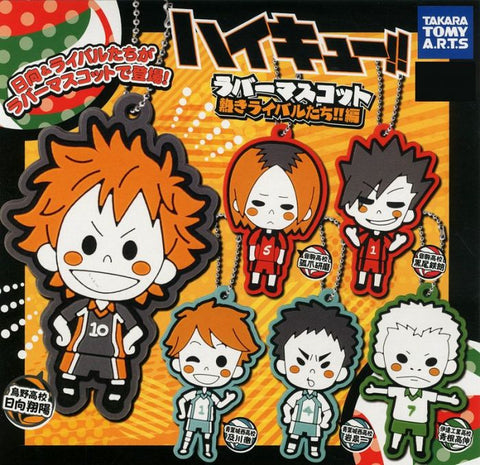 Haikyuu! Volleyball Rubber Strap Charm Gashapon Figure