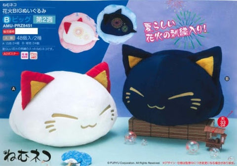 Nemoneko Fireworks! Large Size Cat Plush