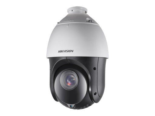Hikvision Low Light PTZ Camera - 2MP with 15x Zoom, 100m Night Vision - SpyCameraCCTV