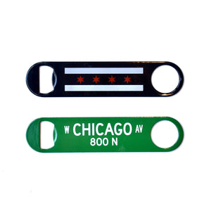 Transit Tees Chicago Bar Key (Multiple Styles)