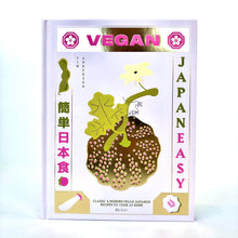 Load image into Gallery viewer, Vegan Japaneasy Book