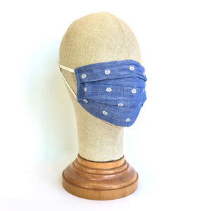 Everly Reusable Non-Medical Mask (Multiple Colors Available)