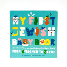 Load image into Gallery viewer, My First Jewish Baby Book