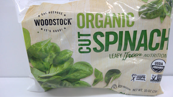 Woodstock Organic Cut Spinach, Frozen