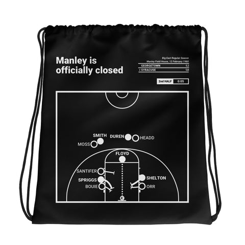 Greatest Georgetown Plays Drawstring Bag: Manley is officially closed (1980)