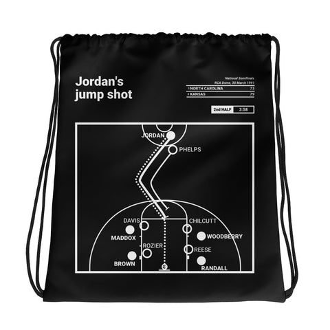 Greatest Kansas Plays Drawstring Bag: Jordan's jump shot (1991)