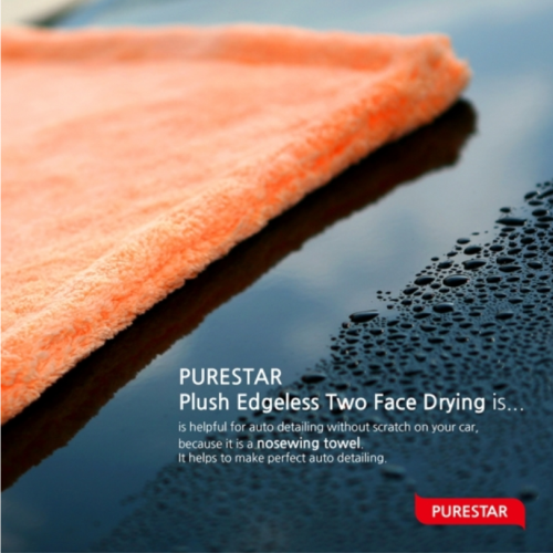 purestar supreme drying towel orange