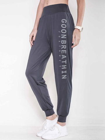 Loose Style High Waist Yoga Pant