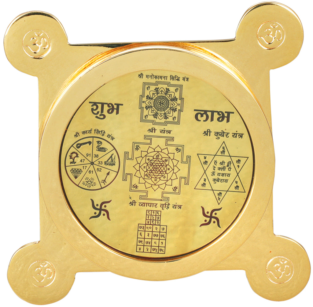Shubh Labh Yantra For Prosperity