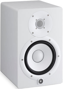 Yamaha HS7 Powered Studio Monitor - White, Single