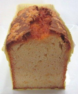 Cake Pound PLAIN Yogurt Loaf