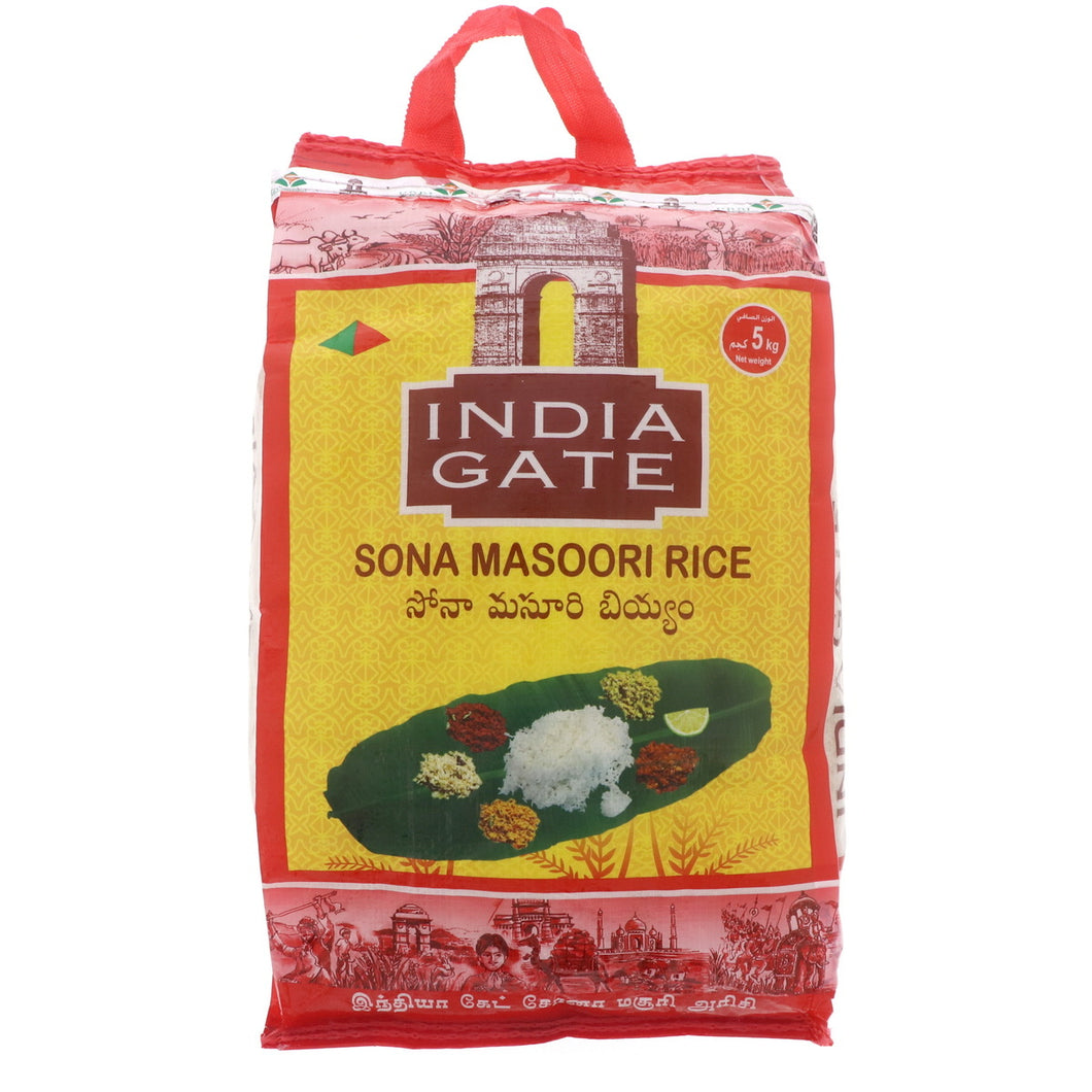 India Gate Sona Masoori Rice 20 lb
