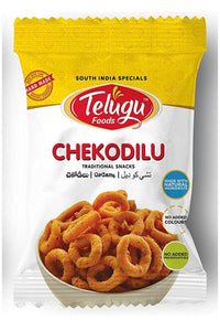 Telugu Snacks Chekodilu - 170gm