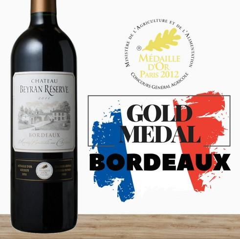 "Chateau Beyran Reserve ""Mo"" Bordeaux AC Rouge 2014 ~ Bordeaux, France"
