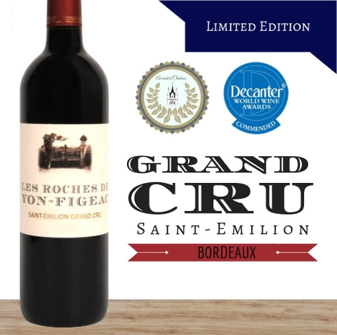 Aged French Bordeaux. Limited Edition French Cabernet Merlot. Great value wines online from Pop Up Wine in Singapore.Fast delivery guaranteed.