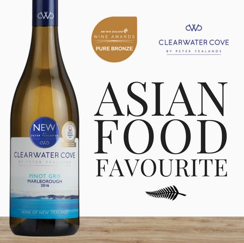 Award winning New Zealand Pinot Gris. Only from from Pop Up Wine. Singapore leading wine store. Buy wine online today. Delivered same day - free for 2 cases.