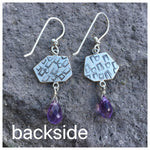 Load image into Gallery viewer, Stamped Earrings with Amethyst