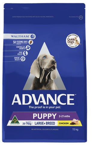 ADV PUPPY - LARGE BREED 15KG