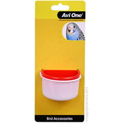 BIRD FEEDER PLASTIC D FEEDER W METAL HOLDER 2PK