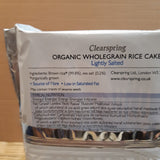 Lightly salted rice cakes 130g
