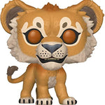 Figura Funko Pop Disney Lion King (Live) - Simba 5 - Citykids