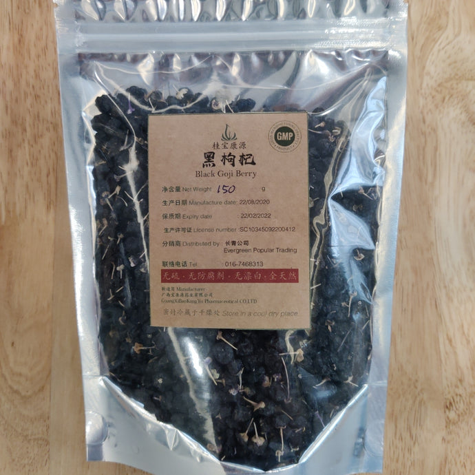 Herbal - Black Goji Berry 黑枸杞 150gram