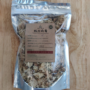 Dry Flower - White Chrysanthemum 白菊 75gram