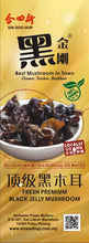 Load image into Gallery viewer, Locally Grown Black Fungus 100gram±