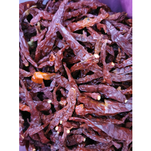Dried Chili 200gram
