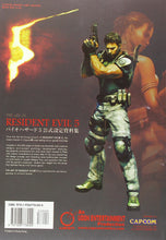 Load image into Gallery viewer, Art of Resident Evil 5