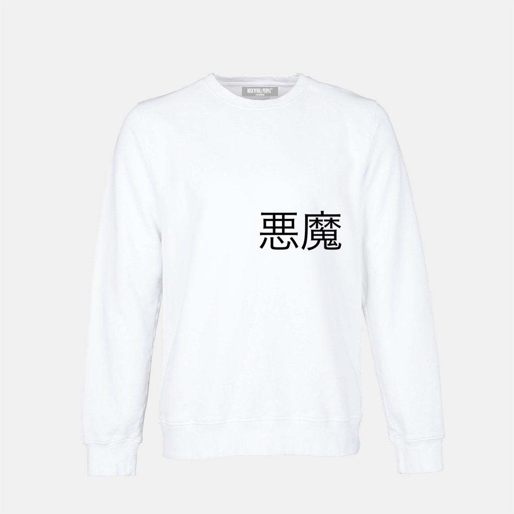 """Japanese demons"" crewneck"