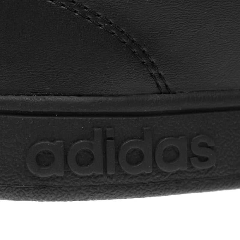 adidas - Advantage Base Mens Trainers