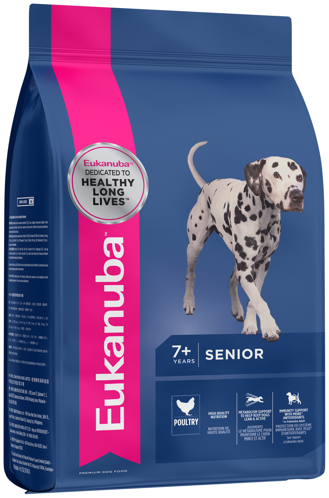 Eukanuba SENIOR Medium Breed Dog Food - 3kg & 15kg