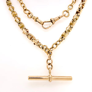 Fancy Link 9ct Gold Fob Chain