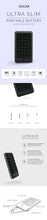 Load image into Gallery viewer, Kokiri 10000mAh Portable Battery in Black with Integrated Cable