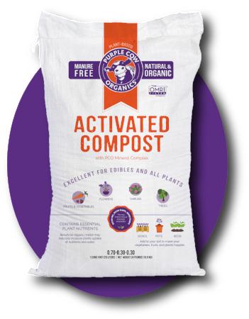 Purple Cow Activated Compost 1 cu ft