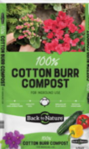 Cotton Burr Compost 2 cu ft