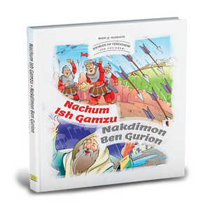 Stories of Tzaddikim for Children